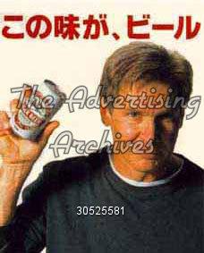 TV Advert (Grab) Unknown 2000s